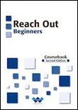 Reach out Beginners 入門 第2版